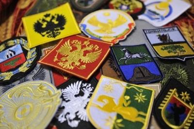 Гербы стран регионов городов