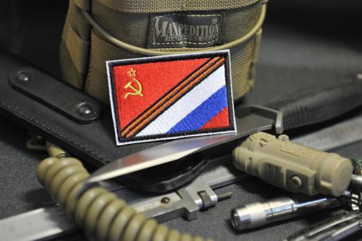 Шеврон Флаг СССР Россия