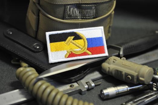 Шеврон Флаг Империя СССР Россия