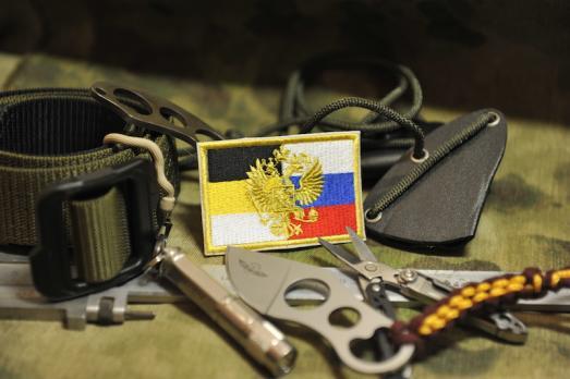 Шеврон Флаг Империя Россия с гербом