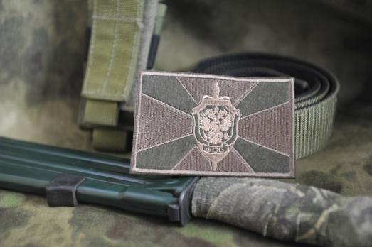 Шеврон Флаг ФСБ