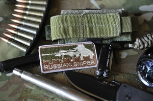 """Шеврон """"Russian Sniper"""""""