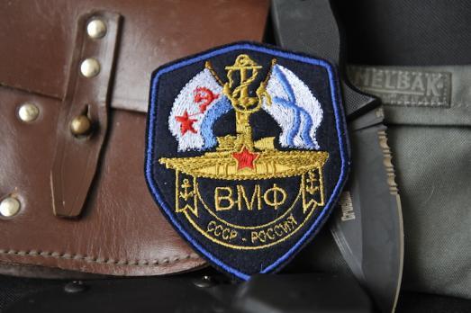Шеврон ВМФ СССР Россия