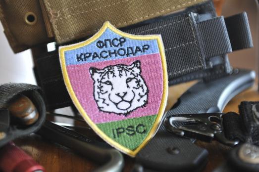 ФПСР Краснодар