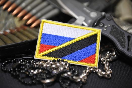 Шеврон Россия ДНР