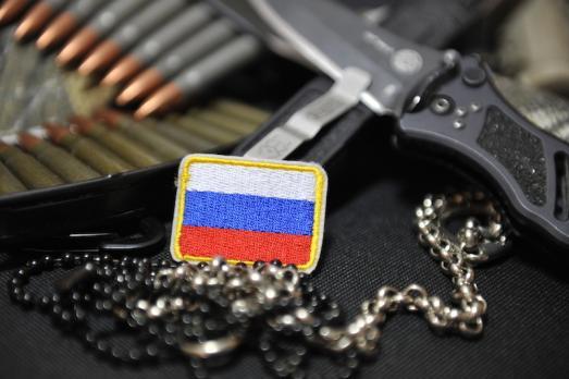Шеврон триколор Россия