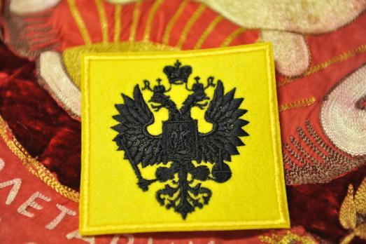 Шеврон Герб Российской Империи
