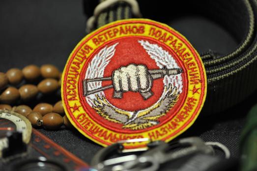 Шеврон Ассоциация ветеранов