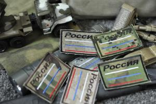 Шеврон Флажок Россия