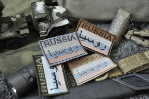 шеврон триколор RUSSIA