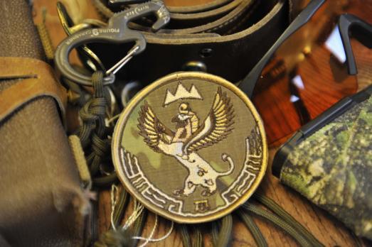 шеврон Герб Республики Алтай