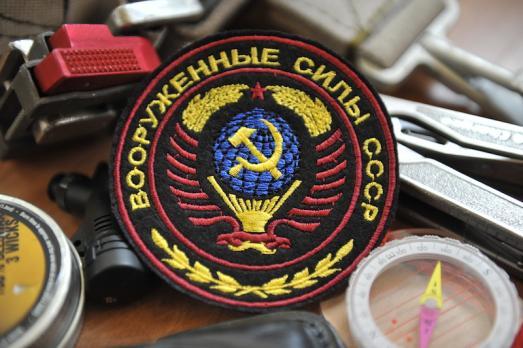 """шеврон """"Вооруженные Силы СССР"""""""
