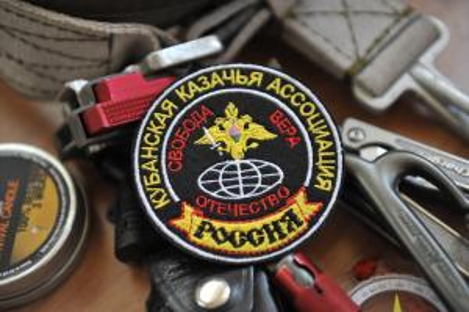 """шеврон """"Кубанская казачья ассоциация"""""""