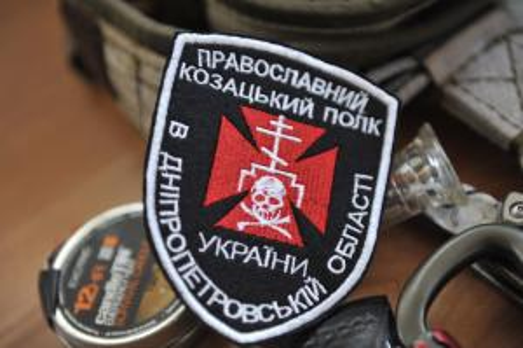 """шеврон """"Православний казацький полк"""""""