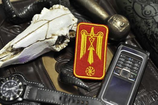 """Шеврон """"Славянский"""""""