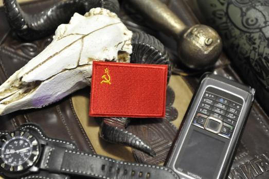 "Шеврон ""Флаг СССР"""